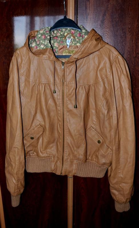 Куртка, бомбер, большой размер хххл