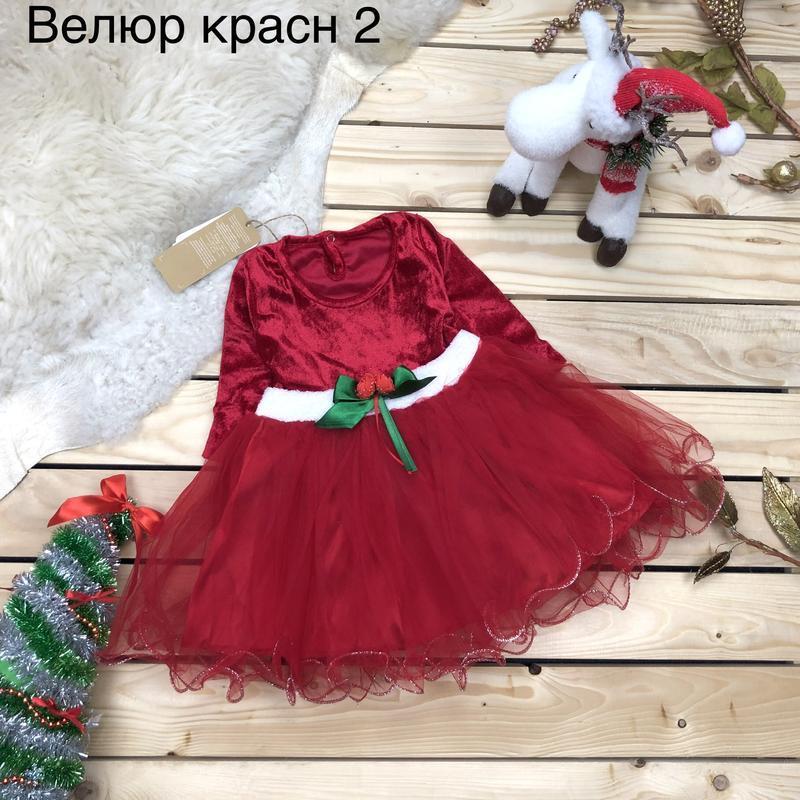 Детское нарядное пышное платье для девочки