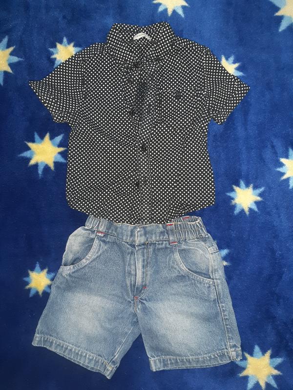 Комплект, шорты, рубашка