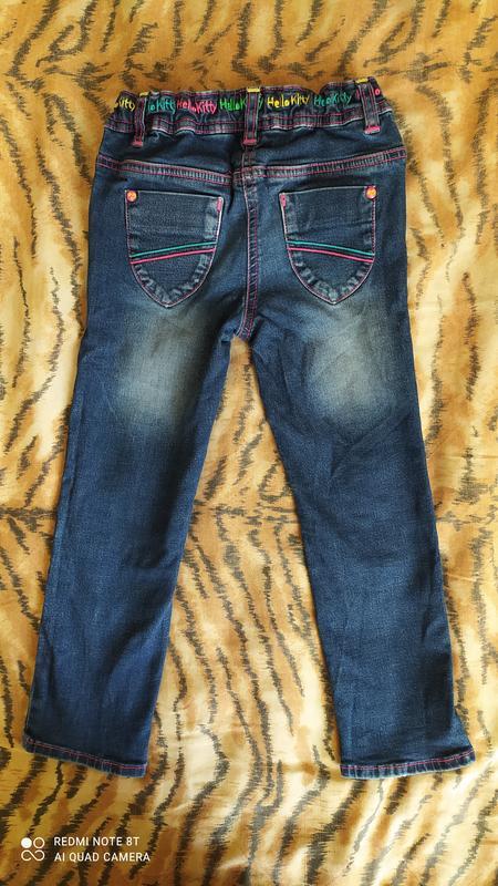 Джинси, штани, джинсы, штаны