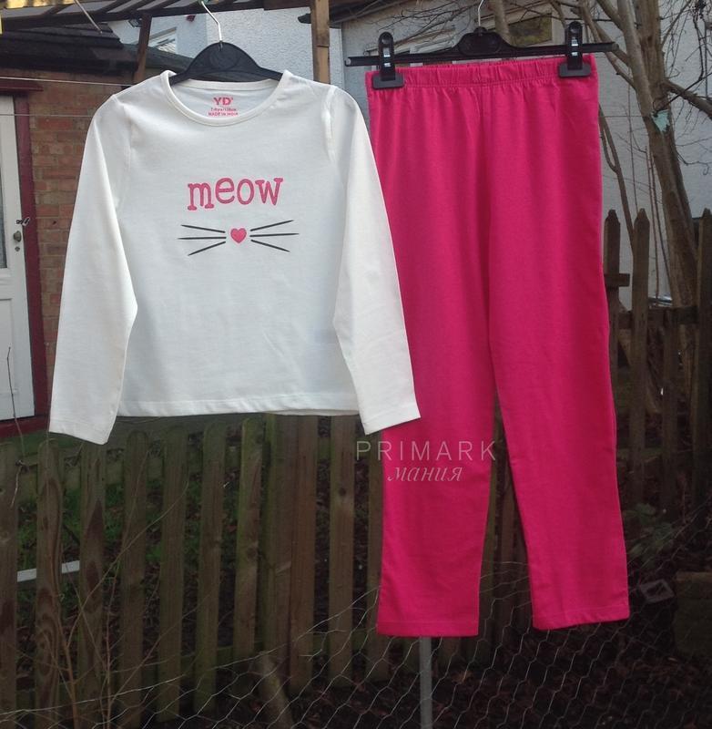 Трикотажная пижама для девочки (134 см) primark