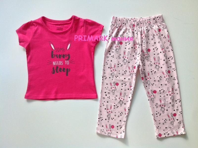 Пижама для девочки (116, 122 см) primark