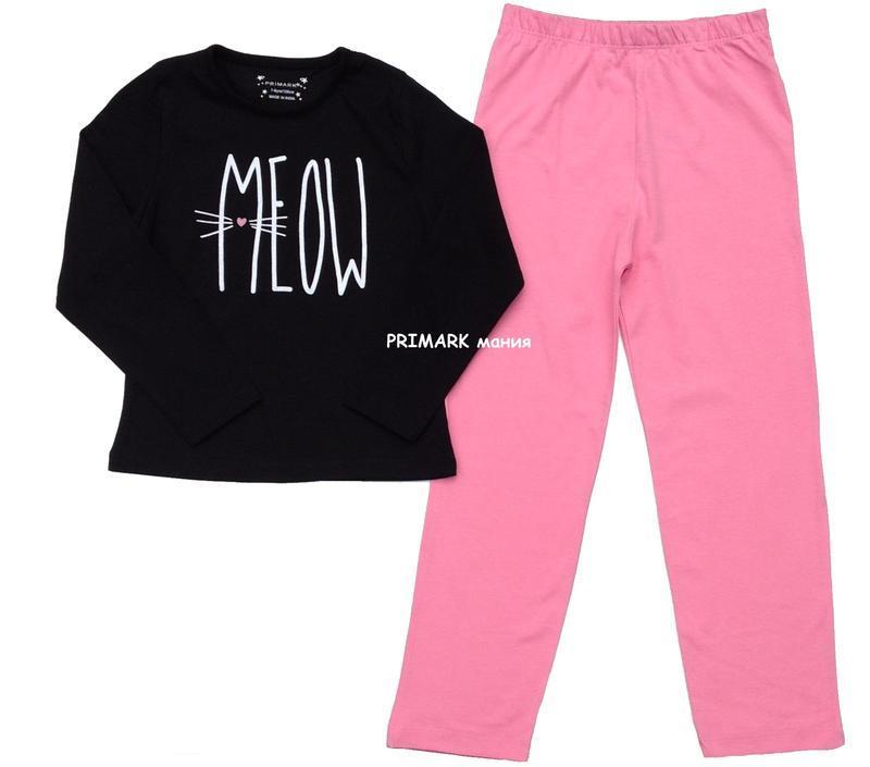 Трикотажная пижама для девочки (7-13 лет) primark