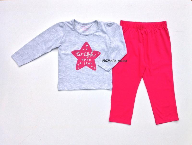 Пижама для девочки (1.5-7 лет) primark