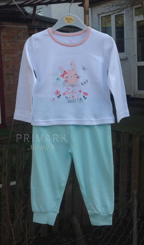Пижама для девочки (86 см) primark