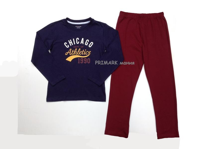Трикотажная пижама для мальчика (128 см) primark