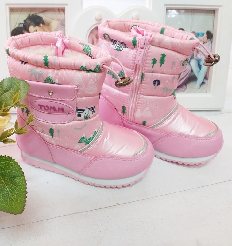 Дутики том.м для девочки