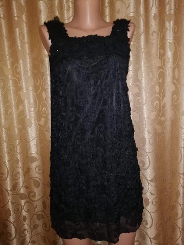🌺👗🌺красивое женское короткое платье, туника stella🔥🔥🔥