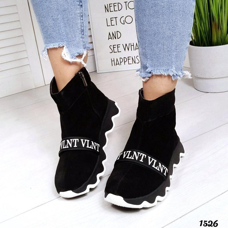 Шикарные зимние кроссовки