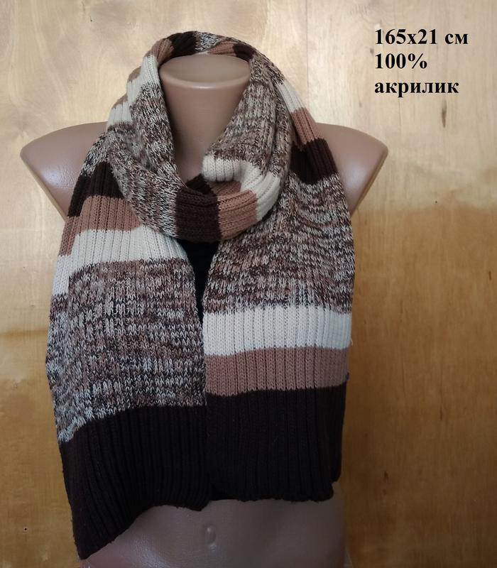 165х21 см теплый вязаный коричневый шарф в полоску