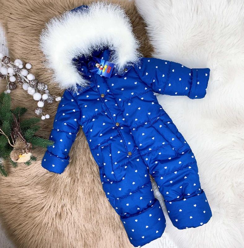 Зимний сдельный комбинезон для деток