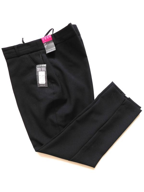 Укороченные брюки/штаны дудочки с стрелками от atmosphere