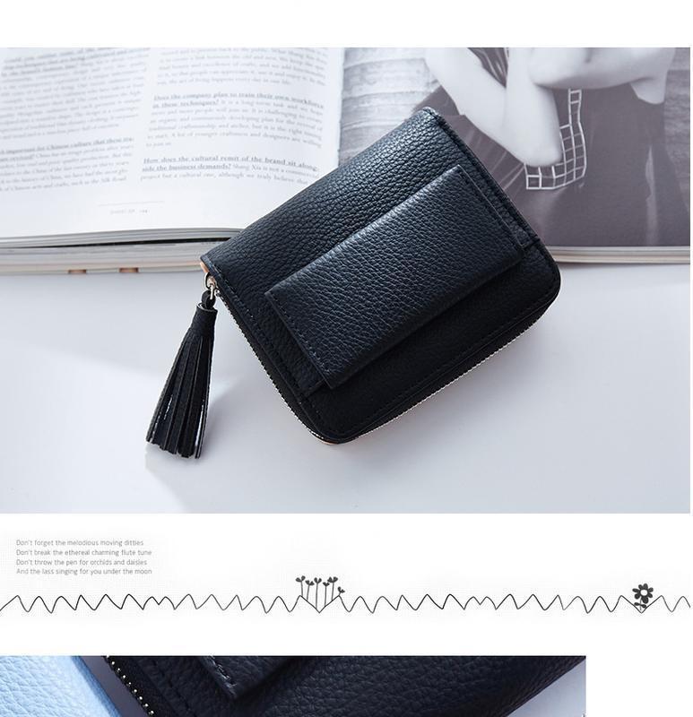 Многофункциональный кошелек с кисточкой черный