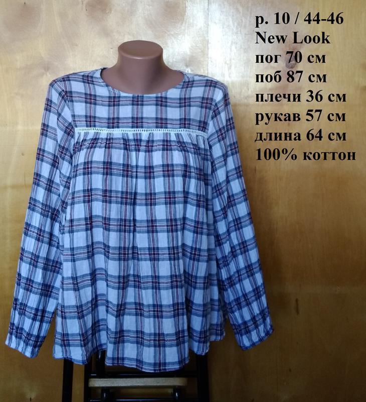 Р 10 / 44-46 симпатичная свободная блуза блузка туника в клетк...