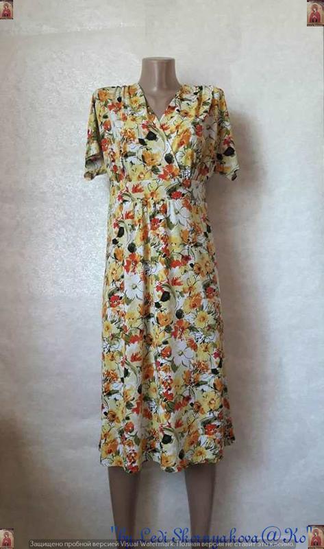 Новое красочное летнее платье миди в разноцветный жаркий цвето...