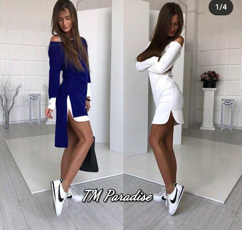 Платье-трансформер  платье + туника!!!СКИДКА!!!