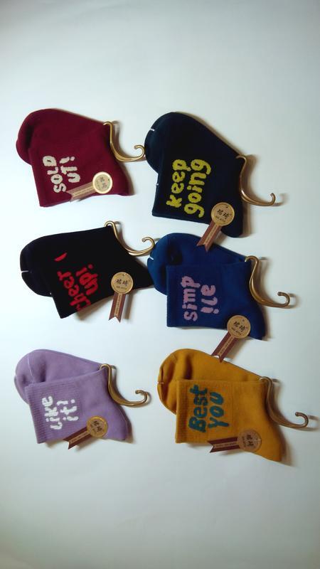 Носки женские шугуан люкс качество надписи