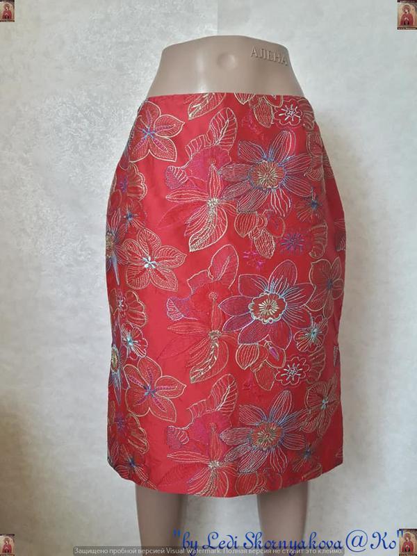 Нарядная юбка- миди в составе 100 % шёлк в цветочную вышивку, ...