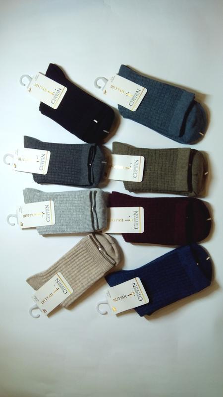 Носки женские шугуан люкс качество с тиснением