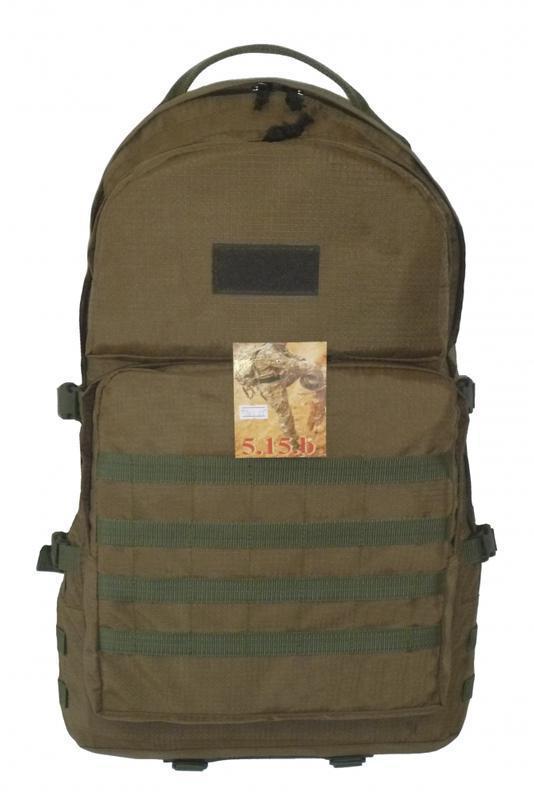 Рюкзак, ранец, спортивный рюкзак, мужской рюкзак,городской рюк...