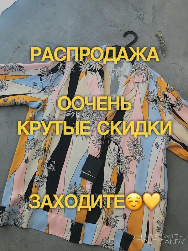 Скидки - 50% !!! новая люксовая рубашка bruuns bazaar