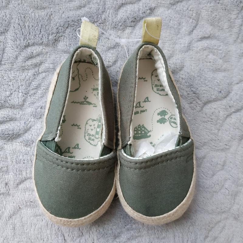 Эспадрильи зелёные