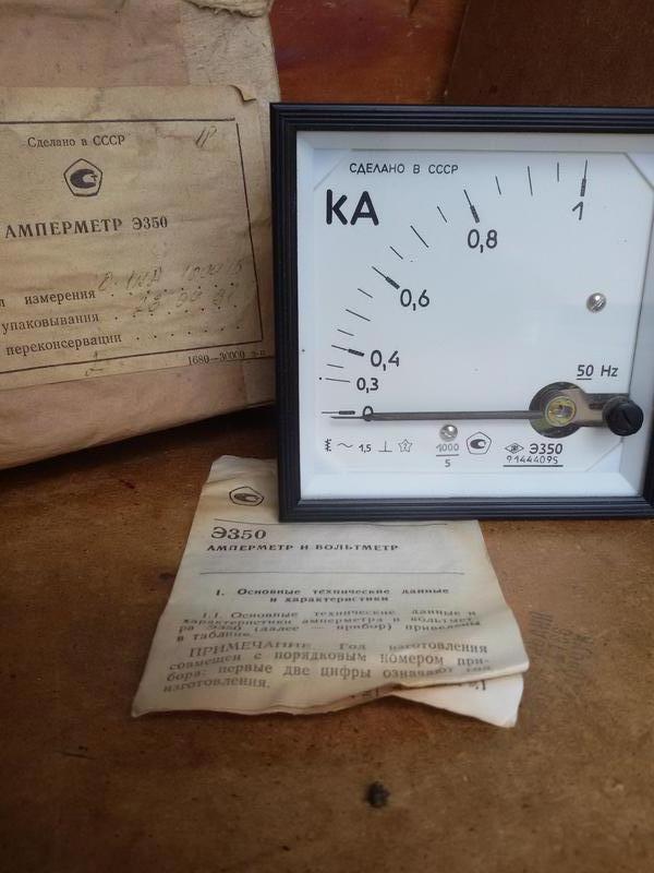 Амперметр на 100 ампер - Фото 3