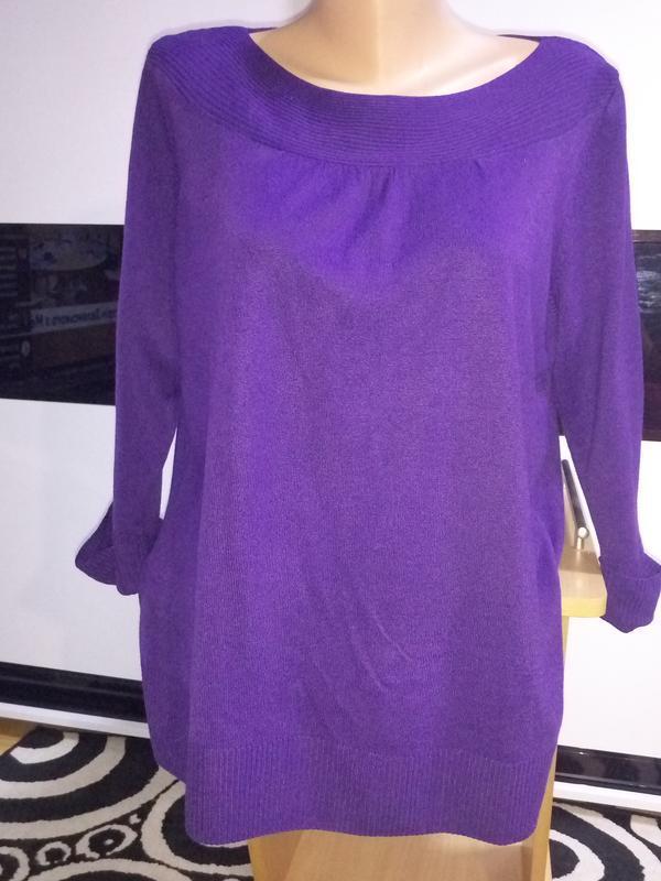 Фиолетовая кофта,туника