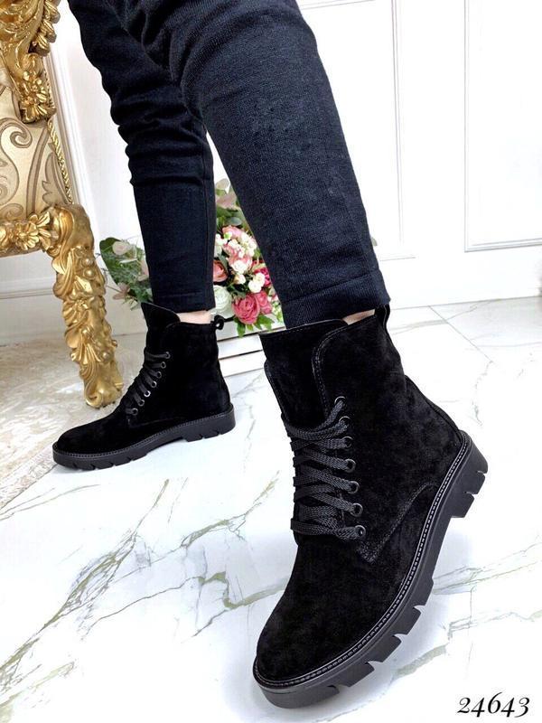 Зимние ботиночки на низком ходу