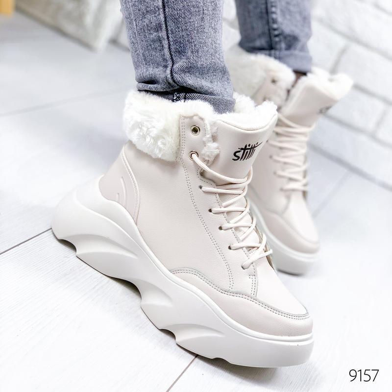 ❤ женские бежевые зимние кроссовки ботинки сапоги полусапожки ...