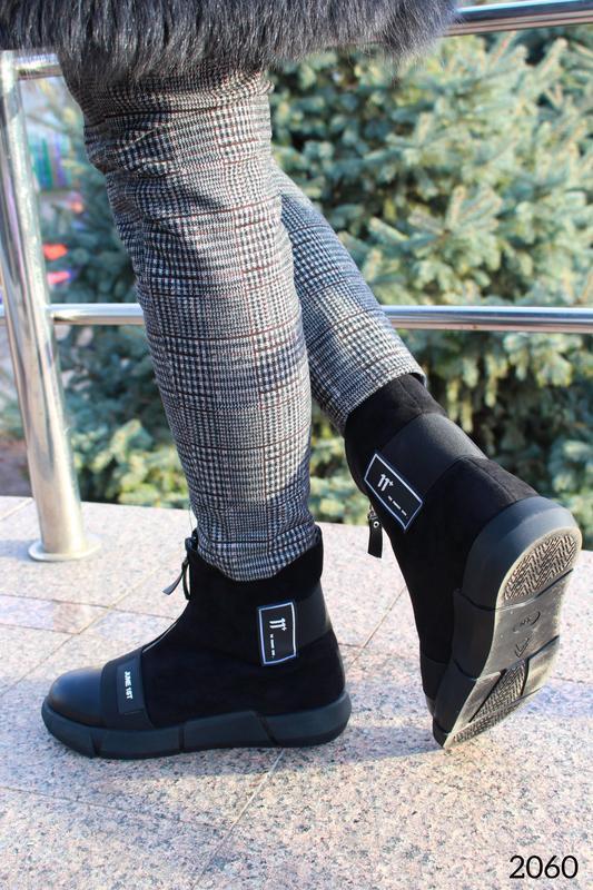 "Ботинки ""тiti """