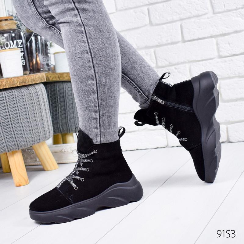 Черные натуральные ботиночки