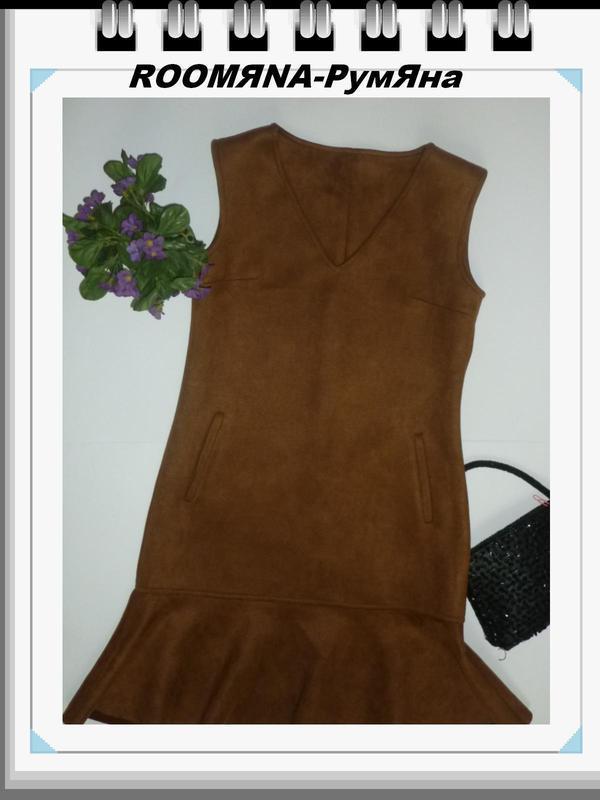 Модное стильное теплое платье сарафан неопрен под замшу с вола...