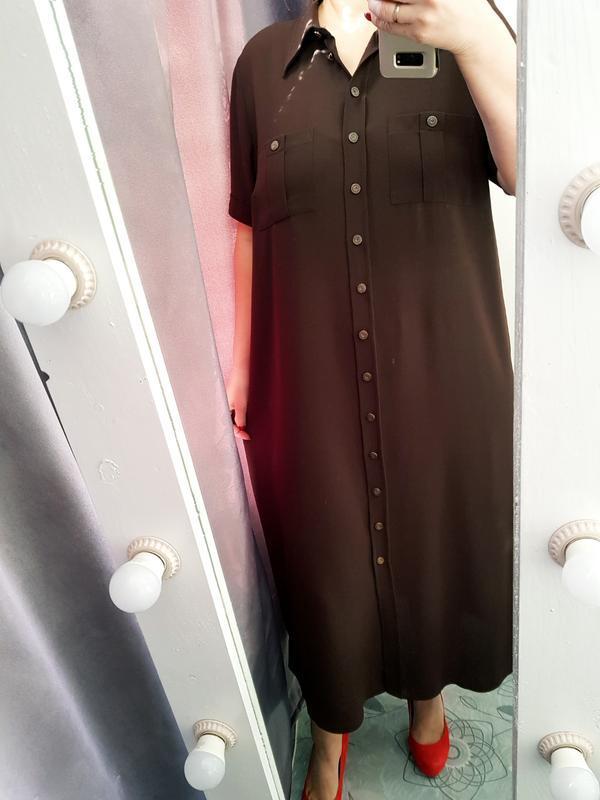 Шифоновое платье- халат