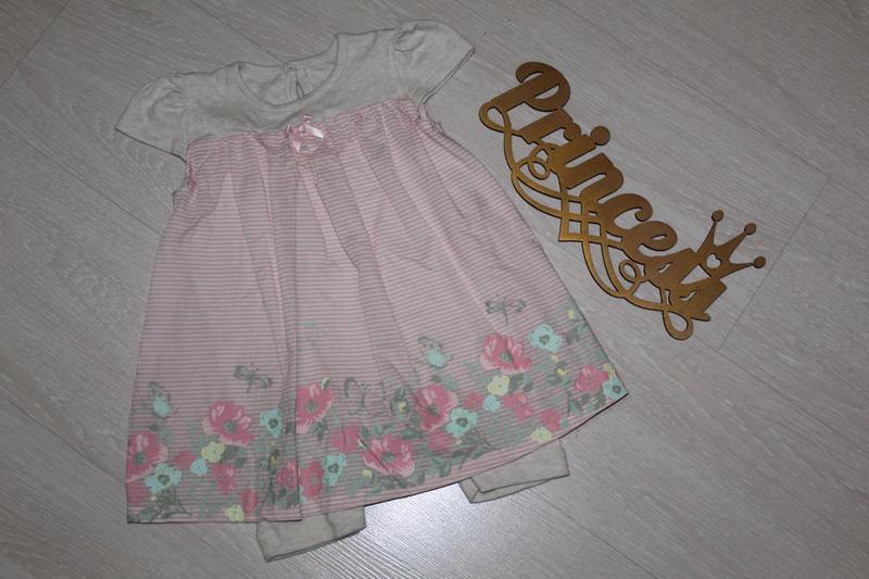 Супер платье для малышки