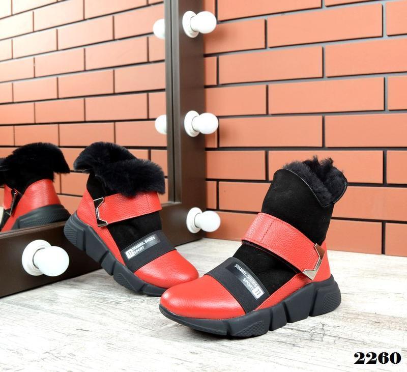 Натуральная кожа. зимние кожаные ботинки в спортивном стиле на...