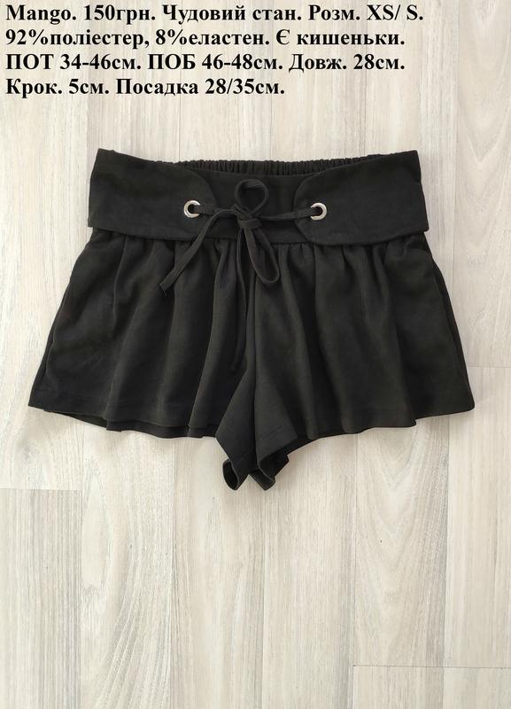 Красивые короткие шорты с карманами
