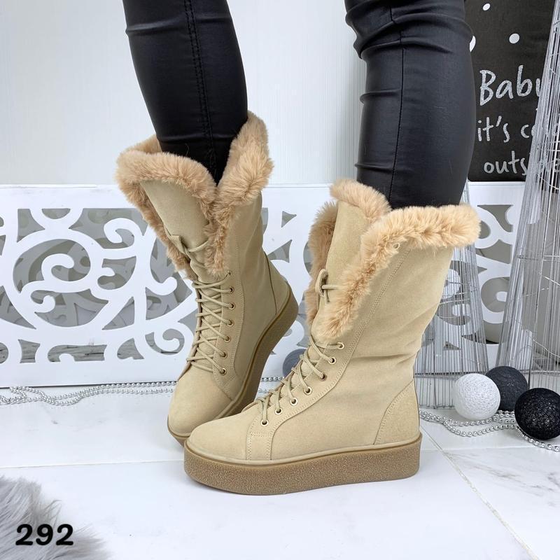 Натуральная замша. высокие зимние замшевые сапоги ботинки на ш...