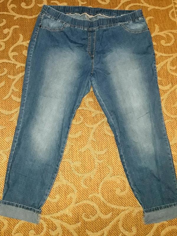 Завужені джинси легінси