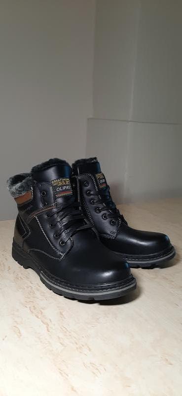 Зимние ботинки на подростка 41 (25) 7524-1