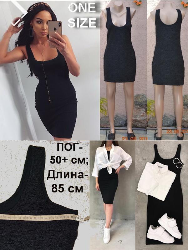 Базовая  модель kokteйльного маленького черног0  платья