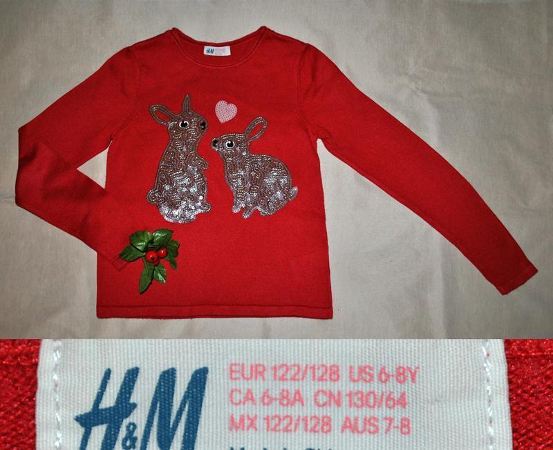 Яркий свитер с пайетками кроликами р.122/128