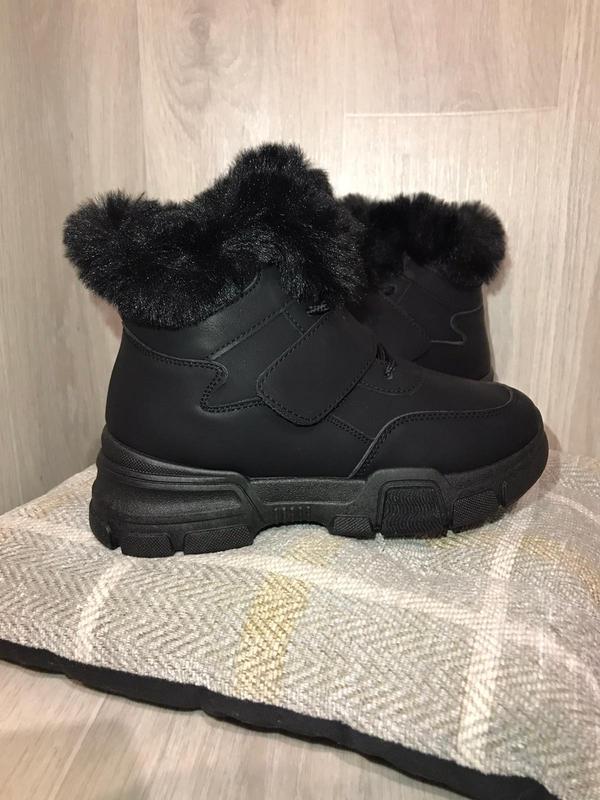 Ботинки зимние сапоги