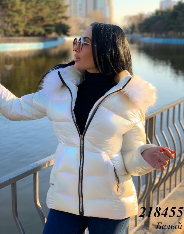 Куртка женская белая, хамелеон -еврозима