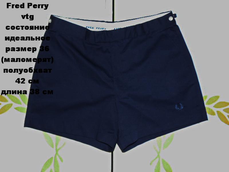 Fred perry шорты винтажные размер 36 маломерит