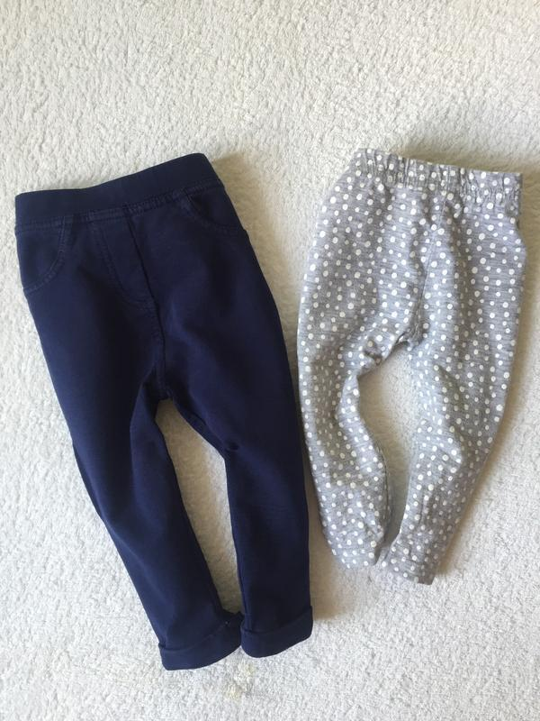 Комплект штанов на малышку 9-12месяцев