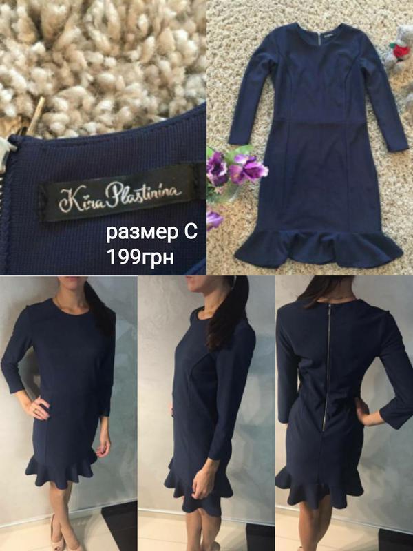 Платье темносиние размер с