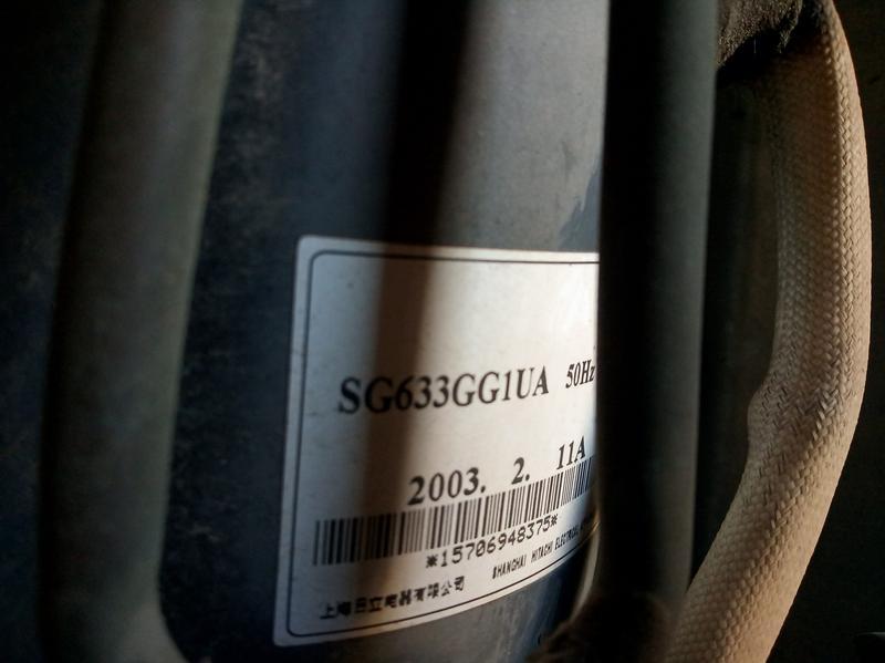 РАСПРОДАЖА! Компрессор кондиционера Hitachi R22 8-ка рабочий - Фото 3