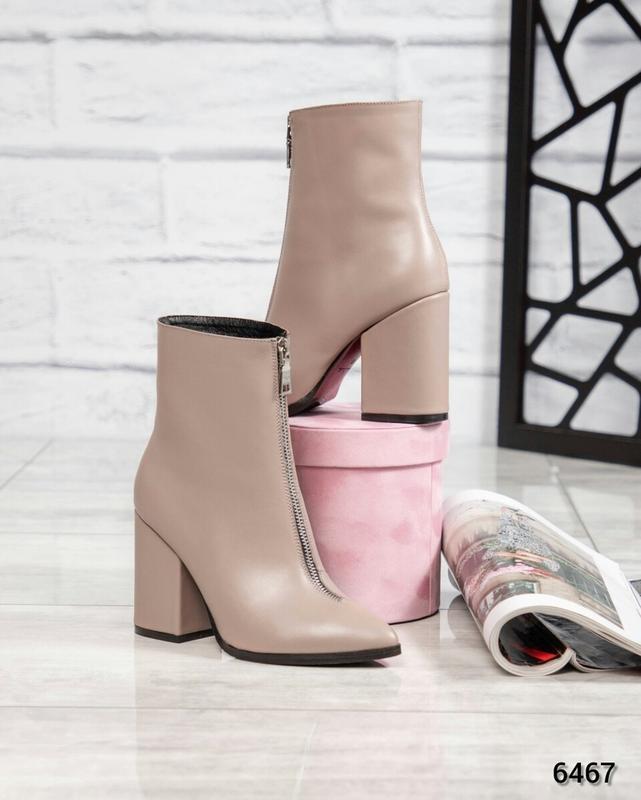 ❤ женские бежевые зимние кожаные ботинки сапоги ботильоны на ш...