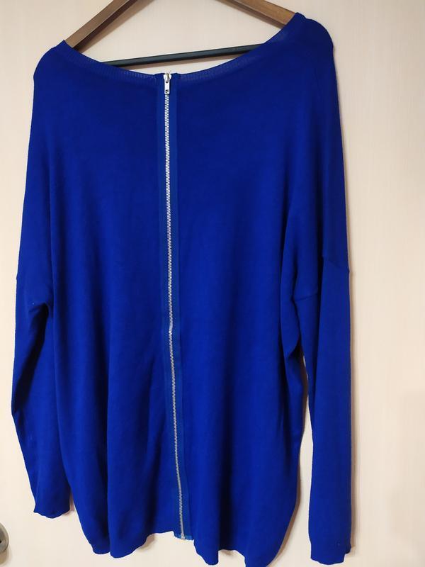 Синяя кофта